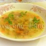 gorohovyi sup