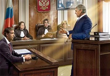 судебная экспертиза в гражданском процессе