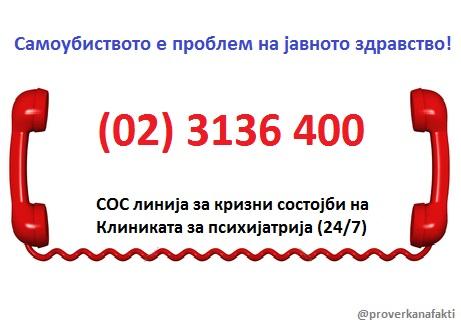 SOS_linija_3136-400