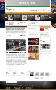 ALFA TV - http___www.alfa.mk_News.aspx_ID=94591#.VXBvVs-qqkp