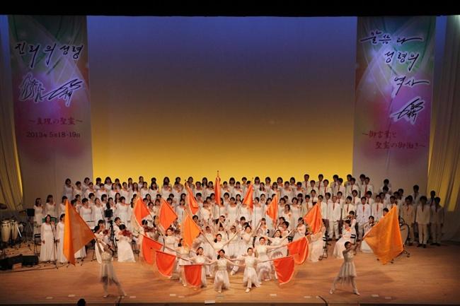 日本聖霊運動