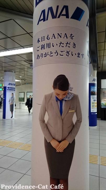 福岡空港のアクセスの良さ3