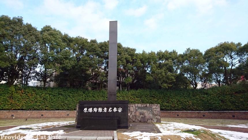 長崎爆心地公園2