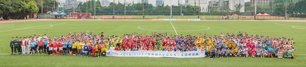 台湾日本韓国 キリスト教福音宣教会サッカー