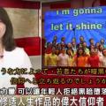 台湾攝理(摂理) テレビで流れた映像ー新時代が咲き誇る