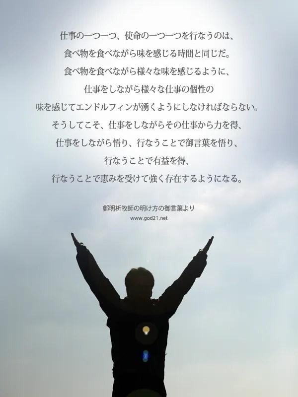 20130730-25_Ja