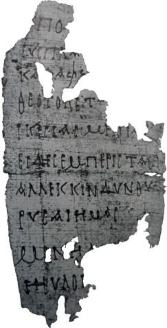 PapyrusSubTuumPraesidium.jpg
