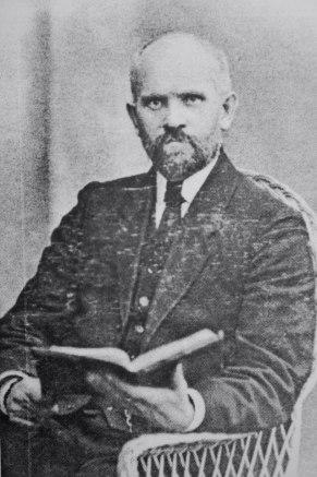 Н.П. Смородин
