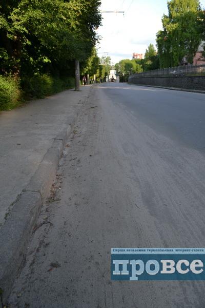 vyluca Mury0001 Ternopil bardak _новый размер