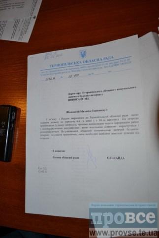 petrukiv_0054_новый размер