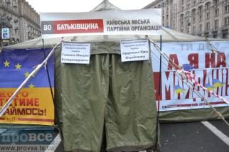 8 December Kyiv_0031_новый размер