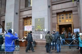 8 December Kyiv_0035_новый размер