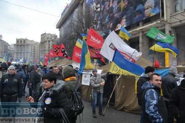 8 December Kyiv_0040_новый размер