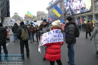 8 December Kyiv_0044_новый размер