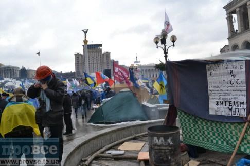 8 December Kyiv_0080_новый размер