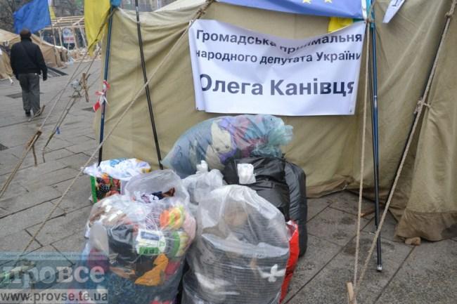 8 December Kyiv_0086_новый размер