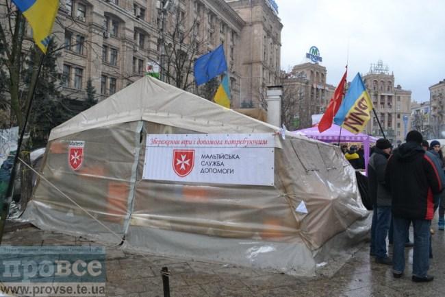 8 December Kyiv_0087_новый размер
