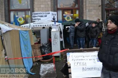 8 December Kyiv_0099_новый размер