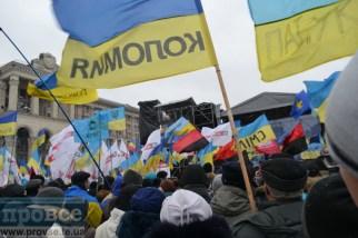 8 December Kyiv_0117_новый размер