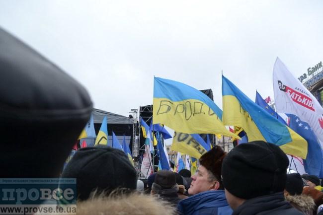8 December Kyiv_0133_новый размер
