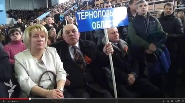 Як дружина губернатора Тернопільщини їздила з коханцем в Харків