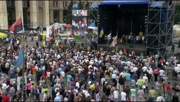 На Майдані Незалежності на віче зібралося близько 2 тис. людей (онлайн)