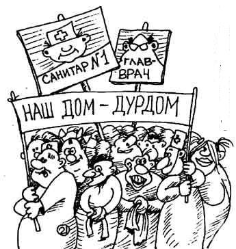 Член комітету з конкурсних торгів Тернопільської обласної психоневрологічної лікарні мешкає в Конча-Заспі