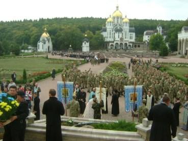 Всеукраїнське військове паломництво у Зарваниці