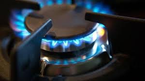 Про тарифи на газ