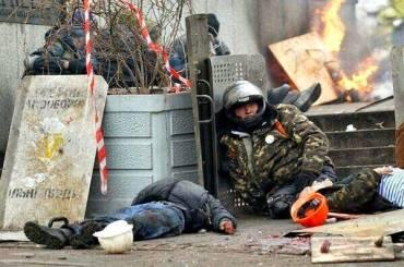Як Україна живе по-новому