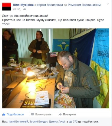 У соціальних мережах зчинився скандал через фірмову куртку Яроша за 11 тисяч