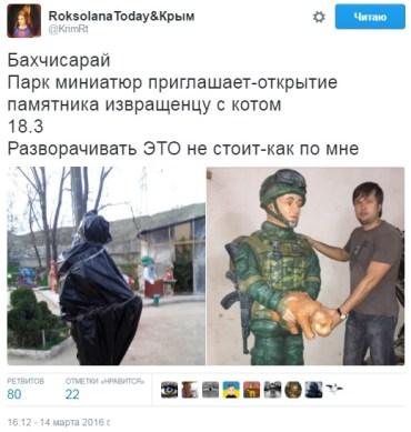 К годовщине аннексии Крыма, оккупанты открыли памятник российскому солдату, насилующему кота
