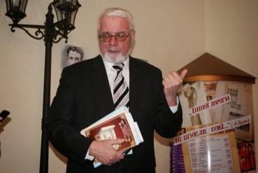 Помер Богдан Хаварівський