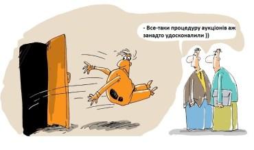 Чому на Тернопільщині великі проблеми у діяльності малого і середнього бізнесу деревообробної галузі?