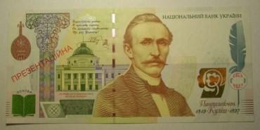 Українці заживуть мільйонерами, як за Кравчука, бо Гонтарєва вже друкує 1000 гривень