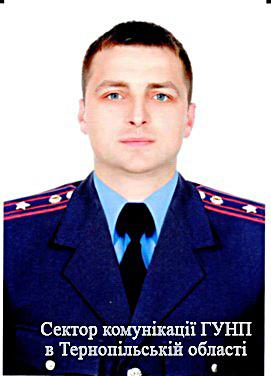 У Княжичах Броварського району Київської області загинув міліціонер з Тернопільщини