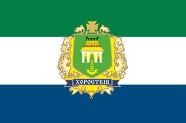 На Тернопільщині прокуратура повернула землю ліцею вартістю понад 4 мільйони гривень
