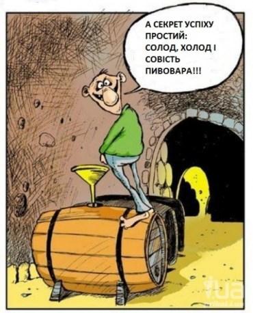 """На площі Героїв Євромайдану у Тернополі хочуть провести пивний фестиваль """"Фон Вакано Крафт Фест"""""""