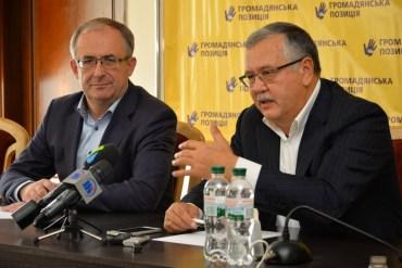 """Анатолій Гриценко:""""Ще два роки таких економічних """"успіхів"""" Порошенка-Гройсмана і не буде з ким Україну будувати"""""""