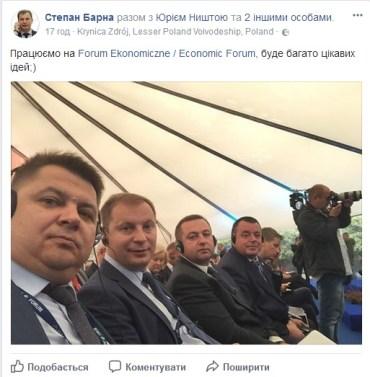 Тернопільські чиновники поїхали до Польщі без коханок?