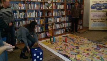 У Тернополі презентували навчальну гру про переселенців зі Сходу