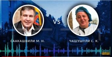 """Знайшли оригінал телефонної розмови Саакашвілі з """"Курченко"""": в Луценка змонтували зраду з бараниною"""