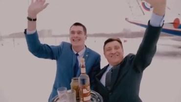 У Росії звільнили чиновників через скандальне відео