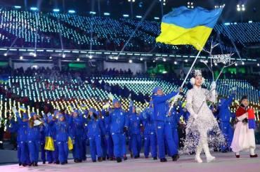 Тернополянка Олена Підгрушна пронесла український прапор на відкритті Олімпіади в Кореї