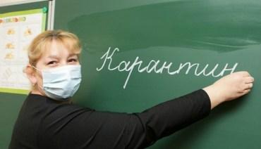 Із 14 лютого у Чорткові теж оголосили карантин