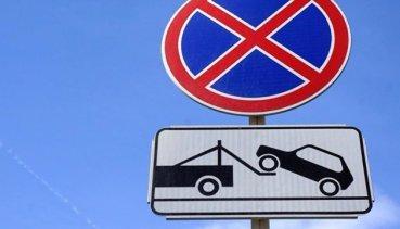 27 вересня набуває чинності новий закон про паркування
