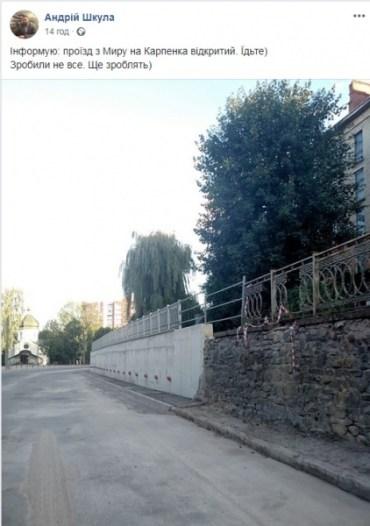 Як у Тернополі за мільйон гривень відремонтували підпірну стінку