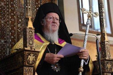 Константинополь розпускає архієпископство РПЦ у Західній Європі