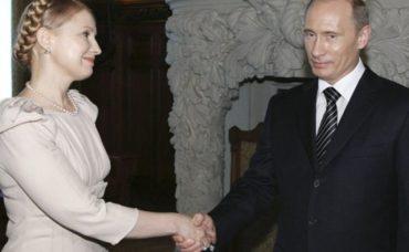 Здуріти можна: 21% українців готові підтримати Тимошенко на виборах президента