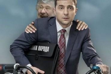 Рейтинг Зеленського: комедія, феномен чи ляпас політикам?